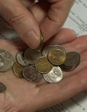 Минздравсоцразвития разъяснило, как оформлять досрочную пенсию