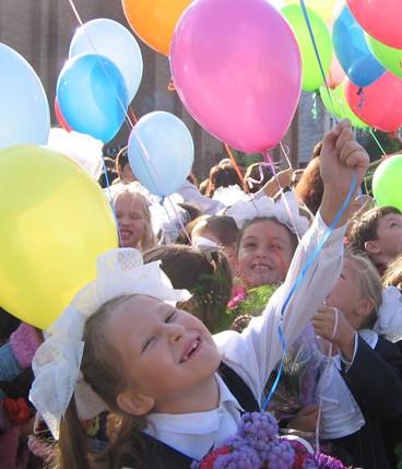 1 сентября украинские работодатели предоставили родителям первоклассников выходной