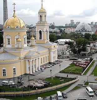 Intercomp Global Services открыла офис в Екатеринбурге