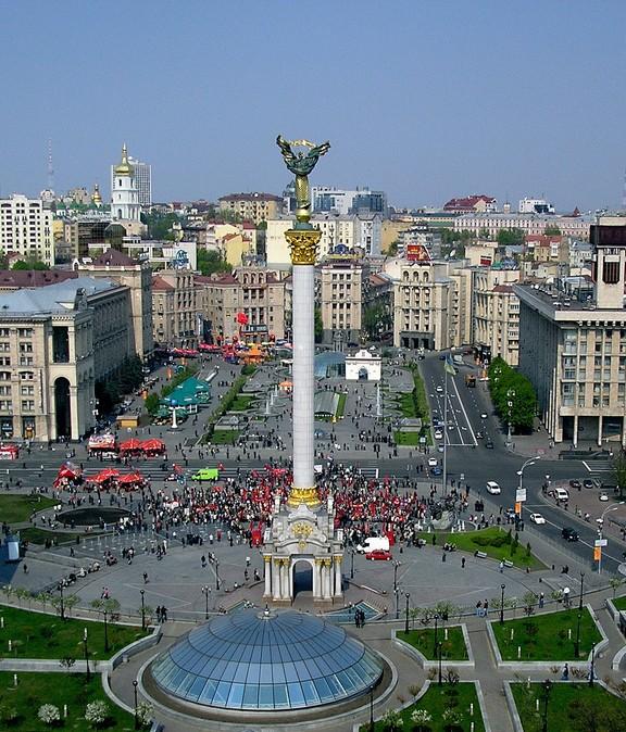 IBM собирается создать в Киеве 2 тысячи рабочих мест