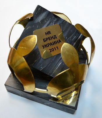 Присуждена премия HR-бренд 2011 года в Украине