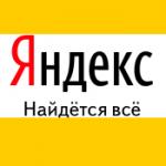 Среда обитания: офис «Яндекса»