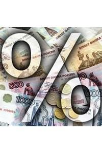 По данным Росстата, уровень инфляции в России за 2011 год составил 6,1%