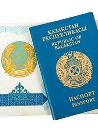 Intercomp: Об изменениях в приеме на работу граждан Казахстана в России в 2012 году