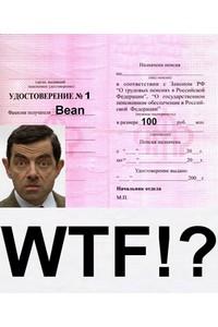 Подписан закон о пенсионных выплатах для иностранных работников в России