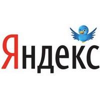 «Яндекс» запустил поиск по людям и по «Твиттеру»