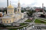 CONSORT открыла офис в Екатеринбурге