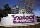 Yahoo! уволит две тысячи сотрудников