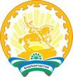Руководителем государственной инспекции труда в Башкортостане назначен Андрей Цибизов