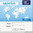 Experium представила два новых сервиса