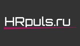 10 главных HR-событий 2012 года от HRpuls.ru