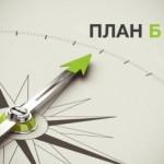 60% российских компаний скорректировали стратегии найма по итогам первого полугодия 2020 года