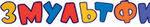 Союзмультфильм и французская компания «CYBER GROUP STUDIOS» подписали соглашение о совместном производстве 4 сериалов