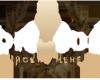 Победители XV премии «ТОП-1000 российских менеджеров»