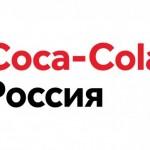 «Лига амбассадоров» Coca-Cola HBC в России