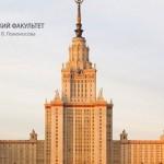 Старт программы профпереподготовки для HR в МГУ