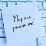 Киберзащита: как избежать утечки данных