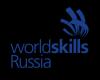 «Молодые профессионалы» (WorldSkills Russia) создадут образ университета будущего