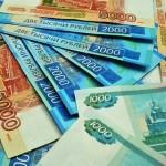 Какую зарплату хотели бы получать жители России?