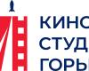 Продюсерский центр Киностудии Горького объявил Open call на полнометражные игровые фильмы