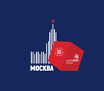 Финал IV Национального межвузовского чемпионата «Молодые профессионалы (Ворлдскиллс Россия)»: курс на практикоориентированное высшее образование