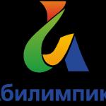 Объявлены победители VI Национального чемпионата «Абилимпикс»