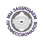 Всероссийский конкурс «Мы защищаем профессионалов»