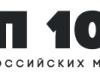 Итоги рейтинга «Топ-1000 российских менеджеров»